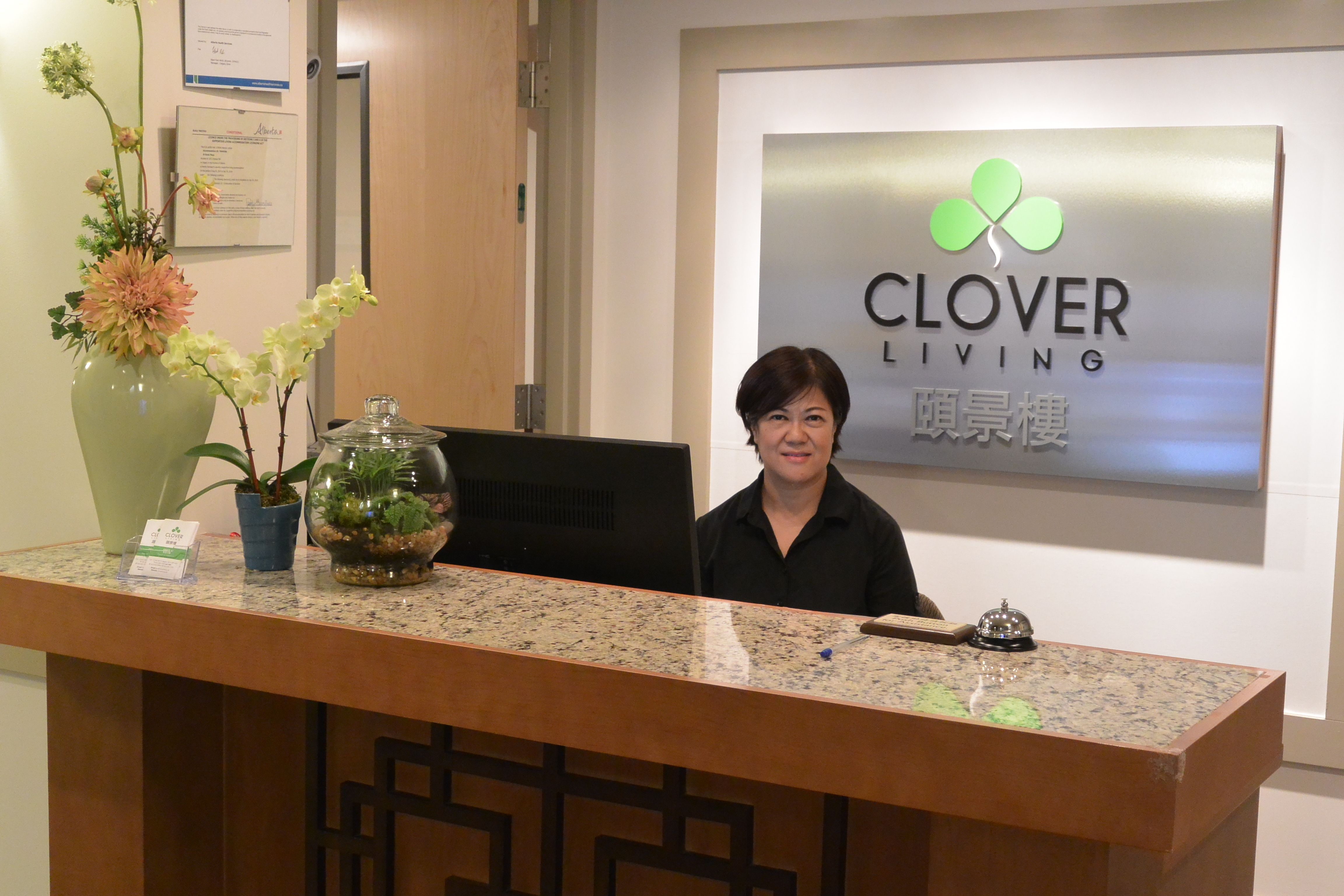 clover living suite 100 120 2nd ave sw t2p3j9 calgary pearl s